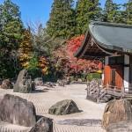 Japon Koyasan Jardin Templo