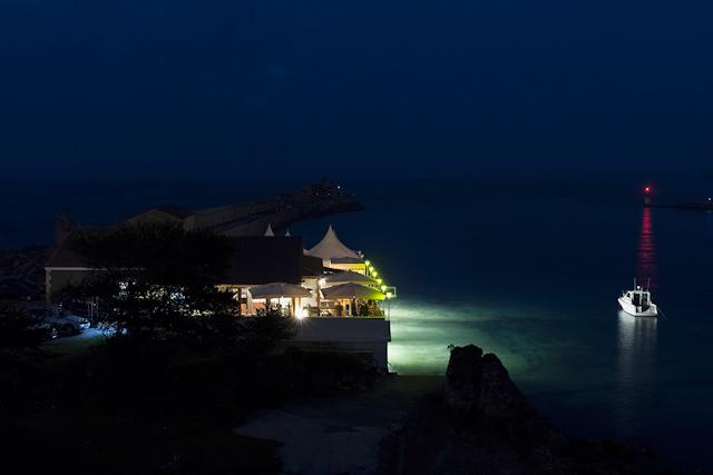 Restaurante Annua Nocturno